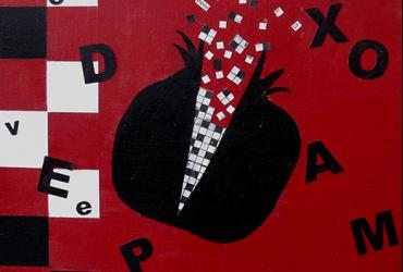Red and black artwork featuring a pomegranate with words spilling out of it