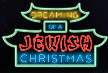 Neon sign that says DREAMING OF A JEWISH CHRISTMAS